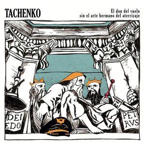 EL DON DEL VUELO SIN EL ARTE HERMANO DEL ATERRIZAJE (LP)