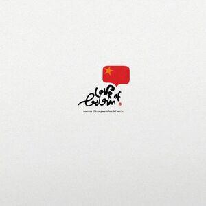 CUENTOS CHINOS PARA NIÑOS DEL JAPÓN (LP)