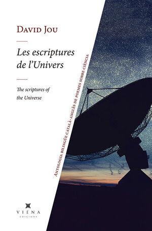 LES ESCRIPTURES DE L'UNIVERS