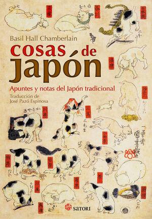 COSAS DE JAPON