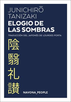 ELOGIO DE LAS SOMBRAS