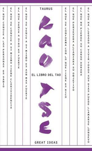 LIBRO DEL TAO,EL