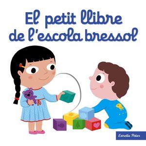 EL PETIT LLIBRE DE L'ESCOLA BRESSOL