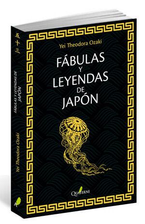 FABULAS Y LEYENDAS DE JAPON 2ªED