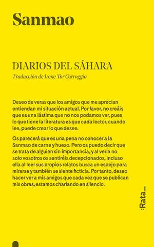 DIARIOS DEL SÁHARA
